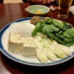 Sukiuyaki (verduras)